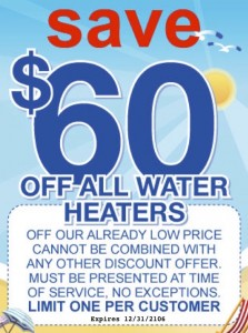 2016 Water Heater Coupon