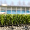 Artificial lawn turf, synthetic grass